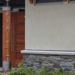 marmorinolimeplaster 150x150
